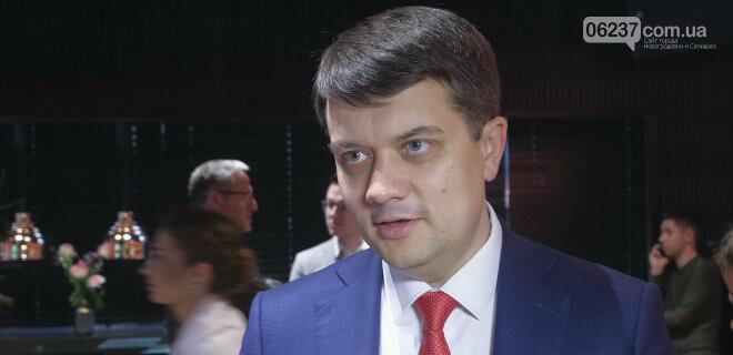 У Зеленского пояснили, почему он настаивает на инаугурации 19 мая, фото-1