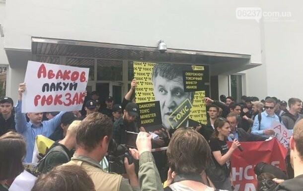 Под МВД в Киеве потасовки активистов с силовиками, фото-1