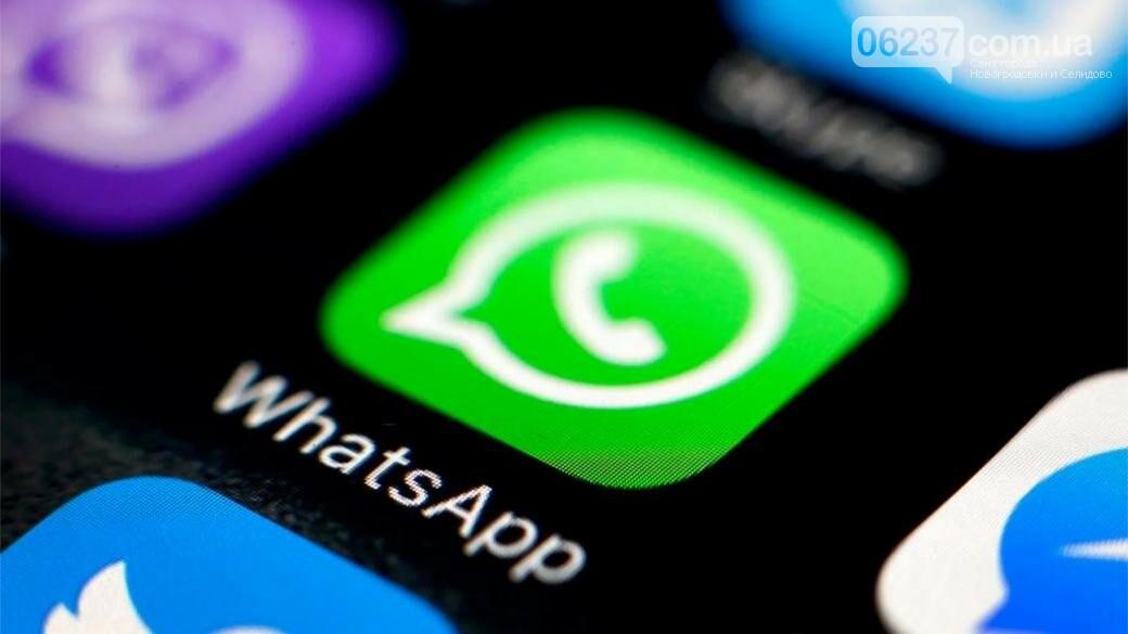 WhatsApp прекратит поддержку миллионов устройств, фото-1