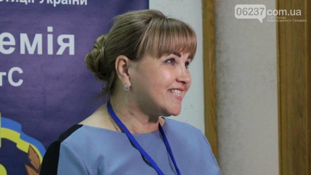 Названо имя нового главы Конституционного суда Украины, фото-1