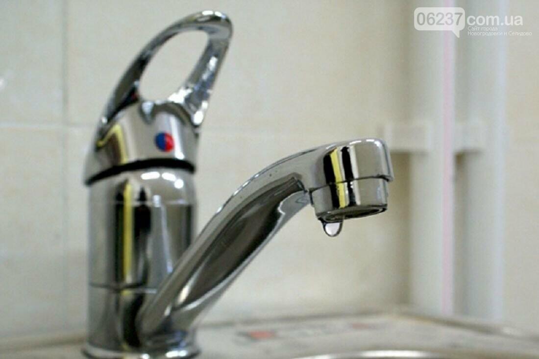 Жителям Покровска, Селидово и Новогродовки снова нужно запасаться водой, фото-1
