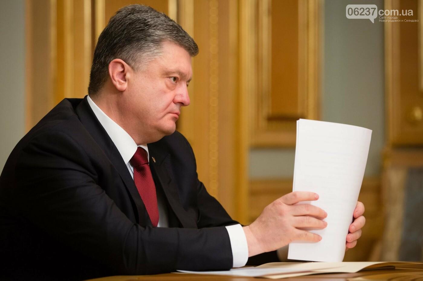 Президент Порошенко подписал «языковой закон», фото-1