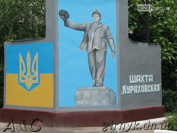 Горняк шахты «Кураховская» предстанет перед судом, фото-1