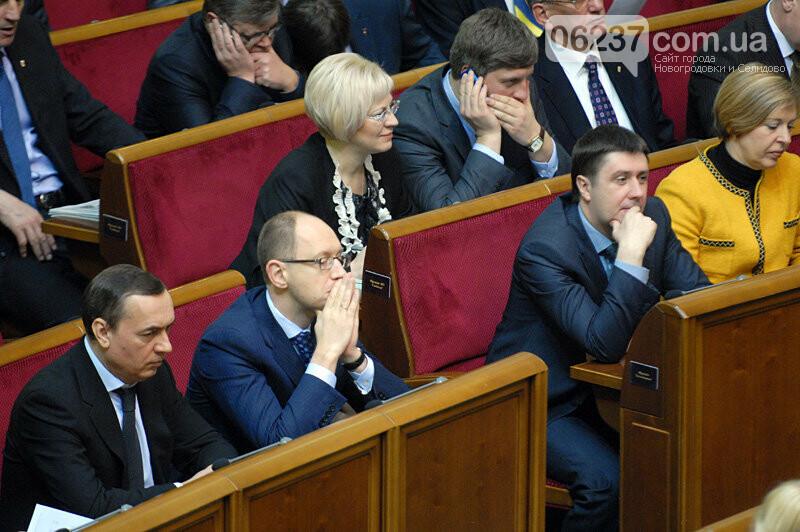 Верховная Рада Украины назначила дату инаугурации Зеленского, фото-1