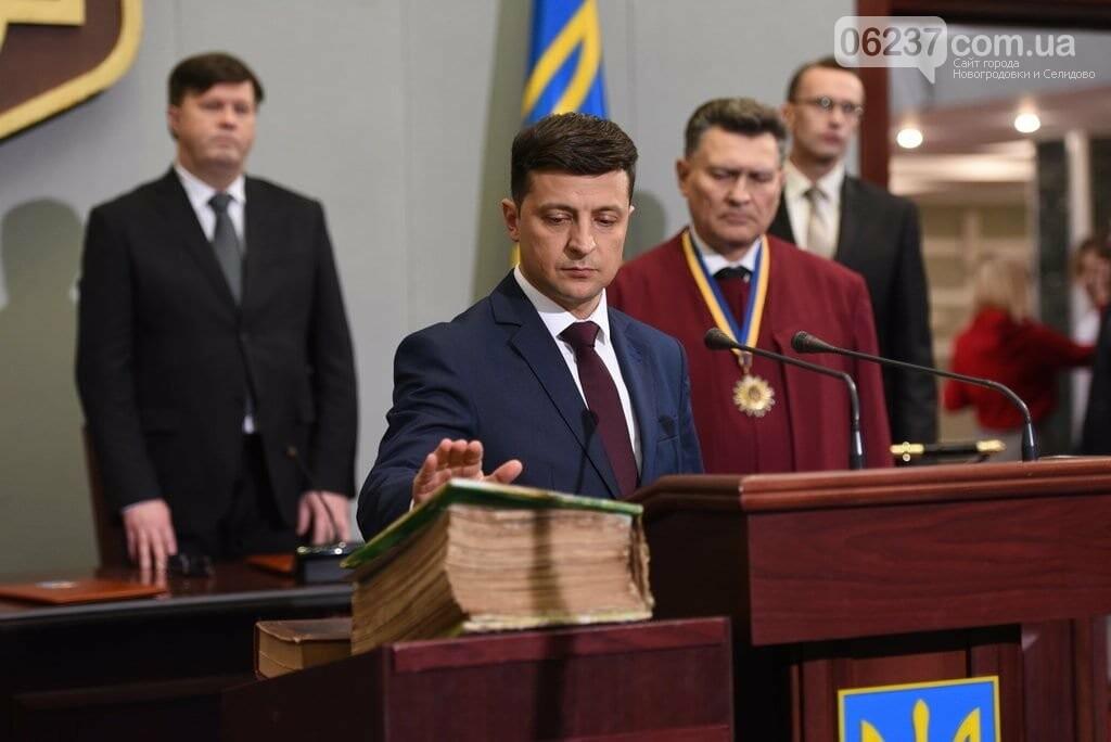Верховная Рада Украины назначила дату инаугурации Зеленского, фото-2