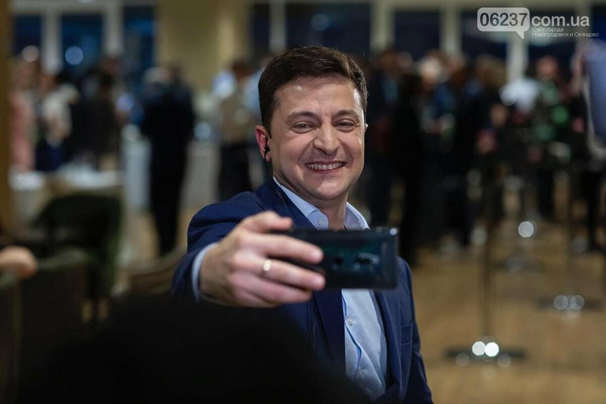 Украинцы рассказали, что ждут от Зеленского, фото-1