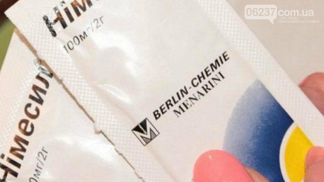 В Украине решили запретить популярный препарат «Немисил», фото-1