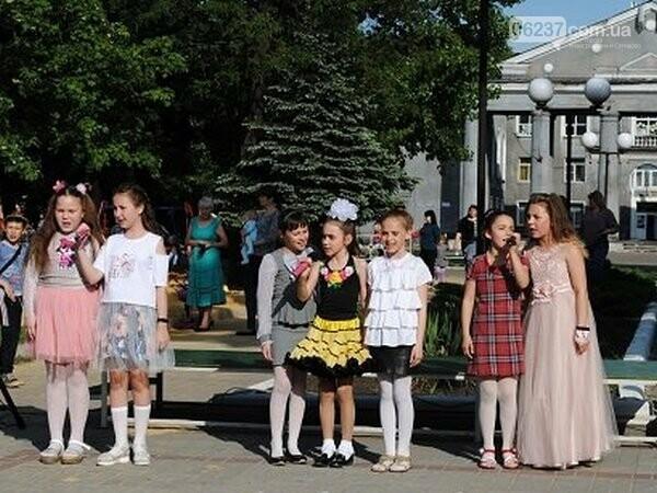 Как в Новогродовке отметили День семьи, фото-1
