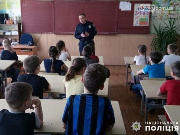 В селидовских школах уже с третьего класса начинают бороться с буллингом, фото-1