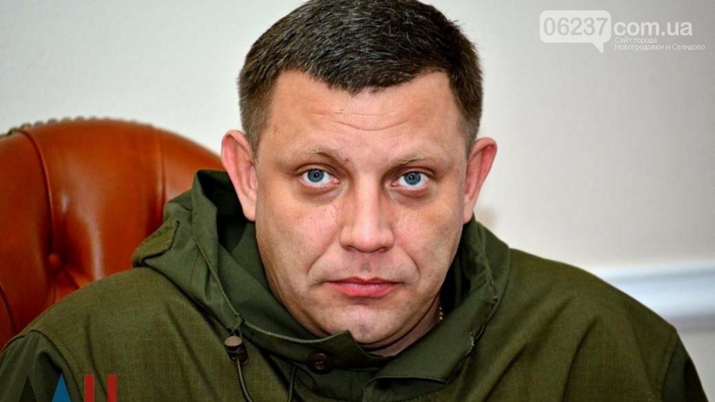 Пушилин сделал громкое заявление по убийству Захарченко, фото-1