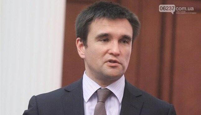 Климкин объявил об отставке, фото-1