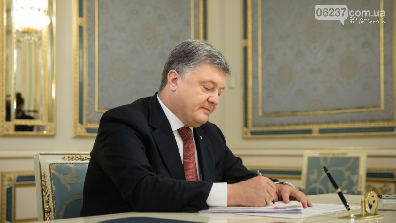 Порошенко назначил государственные стипендии украинским политзаключенным, фото-1