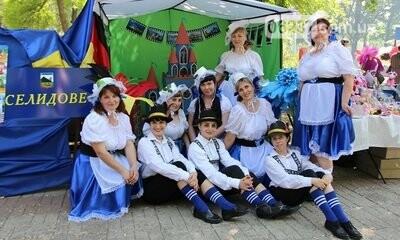 Святкування дня Європи, фото-1