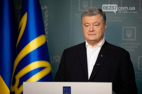 Порошенко выступил с последним обращением на посту Президента Украины, фото-1