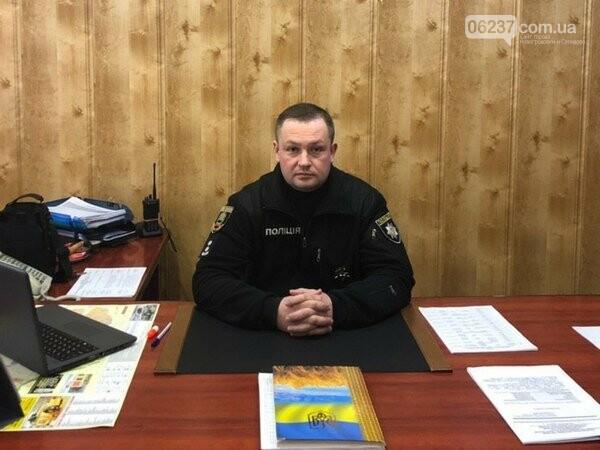 Жители Украинска могут лично пожаловаться начальнику Селидовского отделения полиции, фото-1