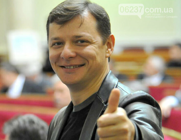 Ляшко предложил Зеленскому сократить количество депутатов в парламенте, фото-1