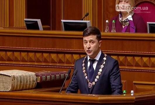 Президент Зеленский распустил Верховную Раду, фото-1