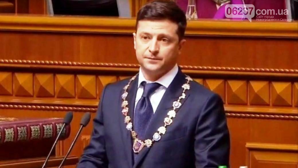 Зеленский пообещал украинцам, сделать все, чтобы они «не плакали», фото-1