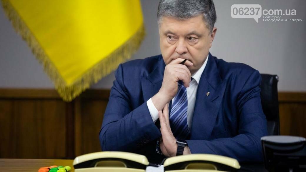 Порошенко заявил, что гордится своей пятилетней работой, фото-1