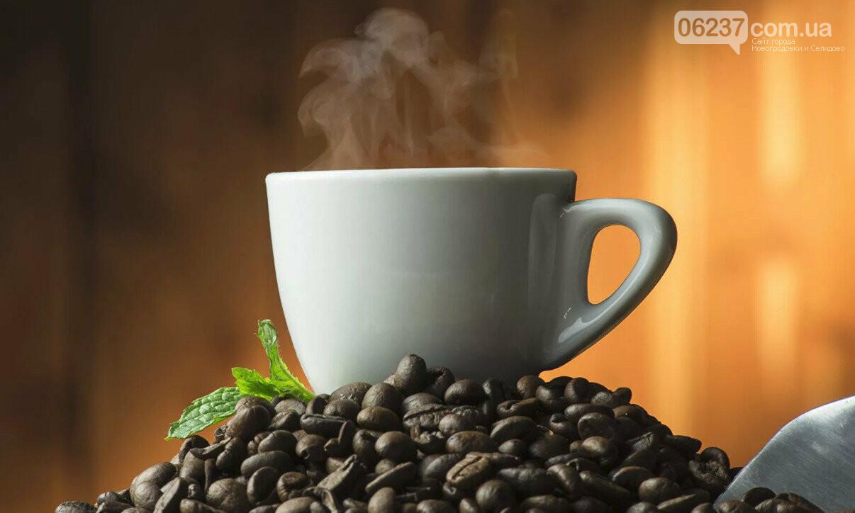 Ученые обнаружили новую пользу кофе, фото-1