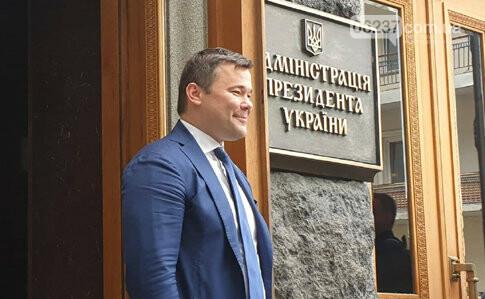 Юрист Коломойского стал главой Администрации президента Зеленского, фото-1
