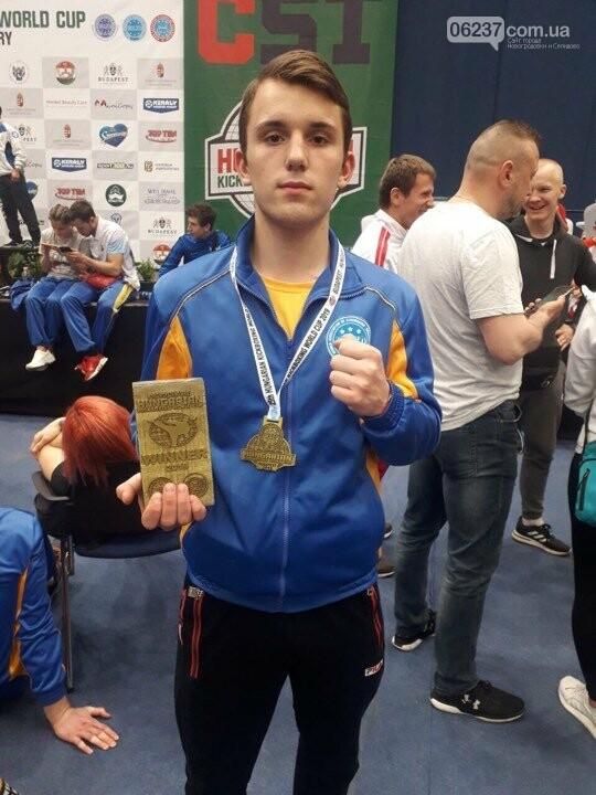 Новогродівка зустріла нового чемпіона світу Микиту Шуфріча, фото-4