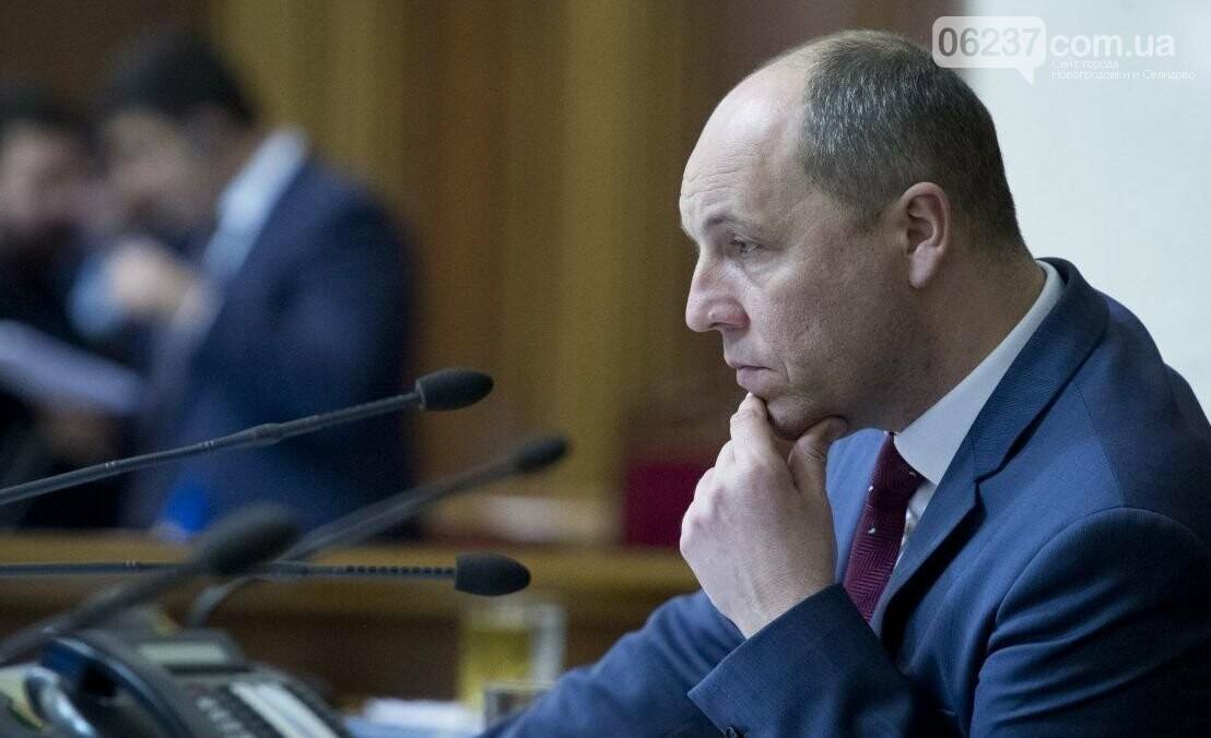 Роспуск Рады обжалуют в суде, фото-1