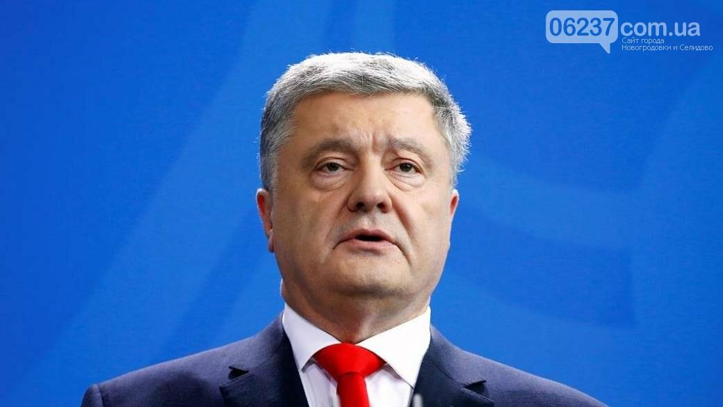 Порошенко заявил об участии его команды в парламентских выборах, фото-1