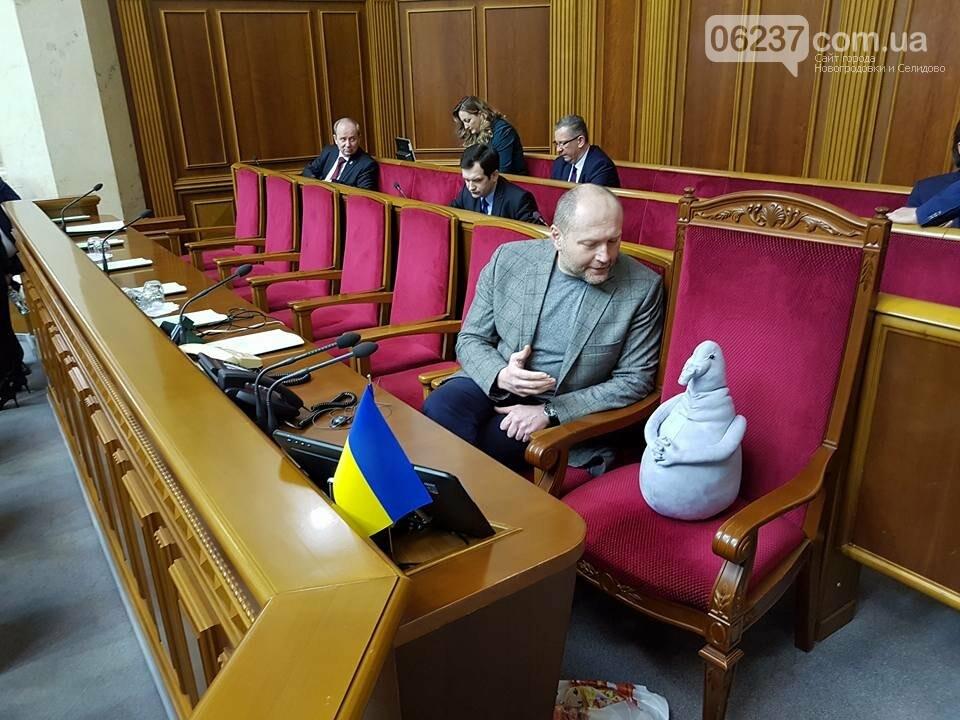 Рада отказалась рассматривать законопроекты Зеленского, фото-1