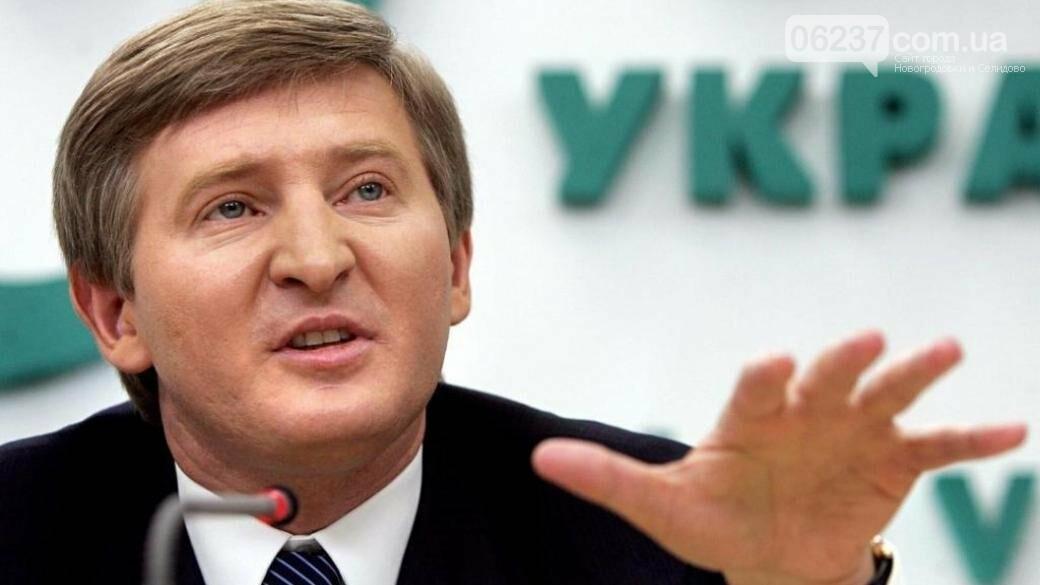 """План """"Зе"""":«расшевелить монополию» олигарха Рината Ахметова, фото-1"""