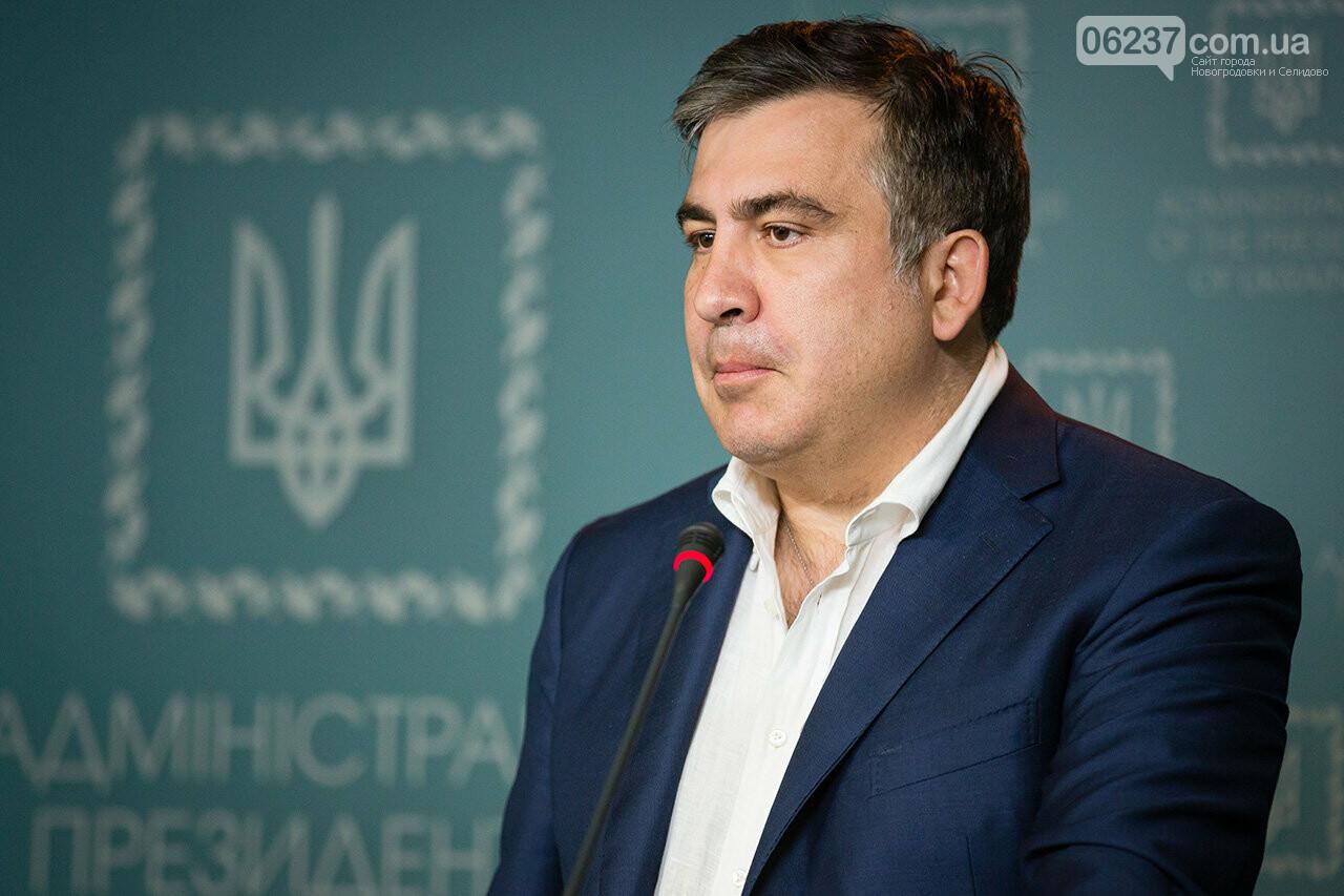 Саакашвили попросил Зеленского вернуть ему гражданство Украины, фото-1