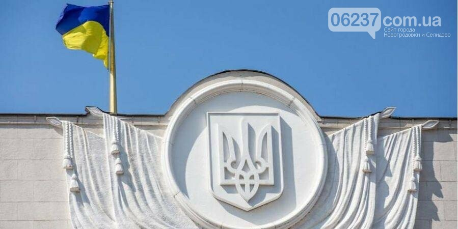 Указ про дострокове припинення повноважень Ради і дострокові вибори набув чинності, фото-1