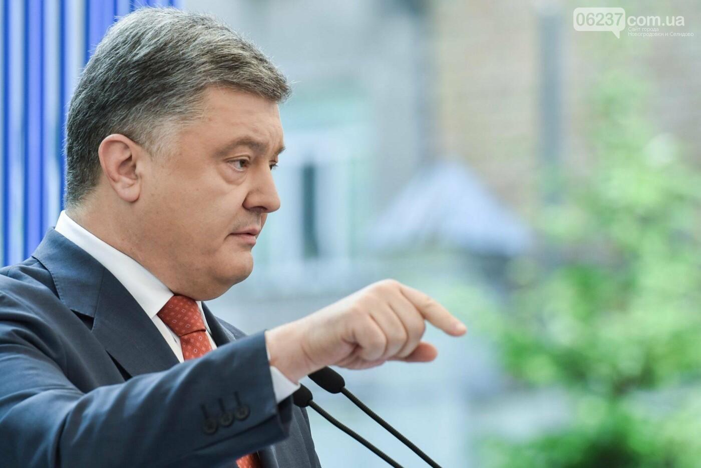 Порошенко дал совет Зеленскому, фото-1