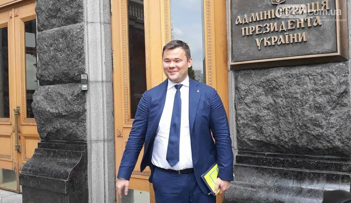 В АП восприняли петицию об отставке Зеленского как шутку, фото-1