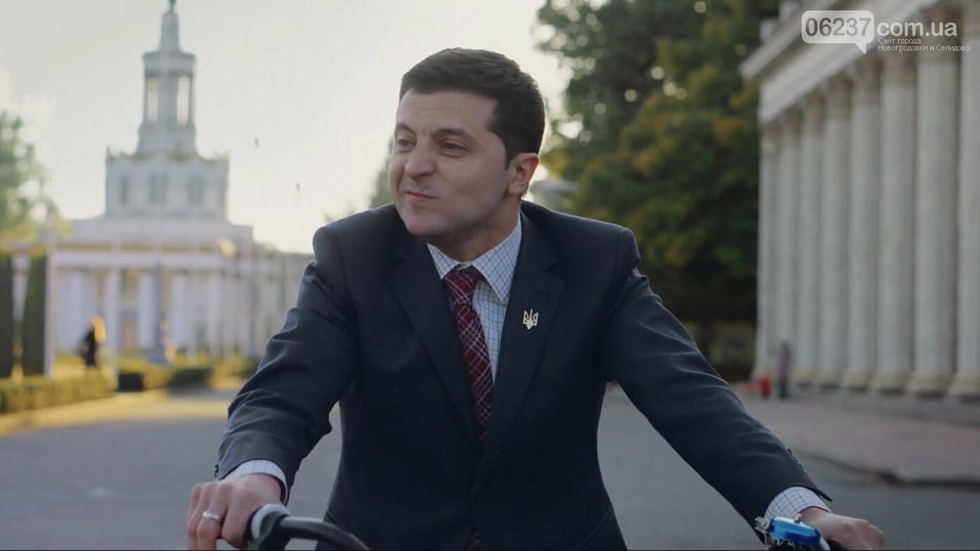 Сериал «Слуга народа» недоступен для просмотра в России, фото-1