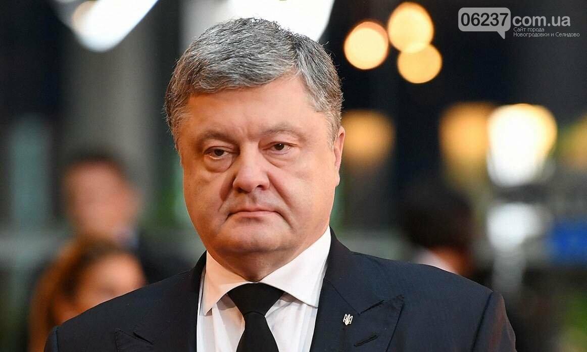 Порошенко раскритиковал указ Зеленского по Раде, фото-1