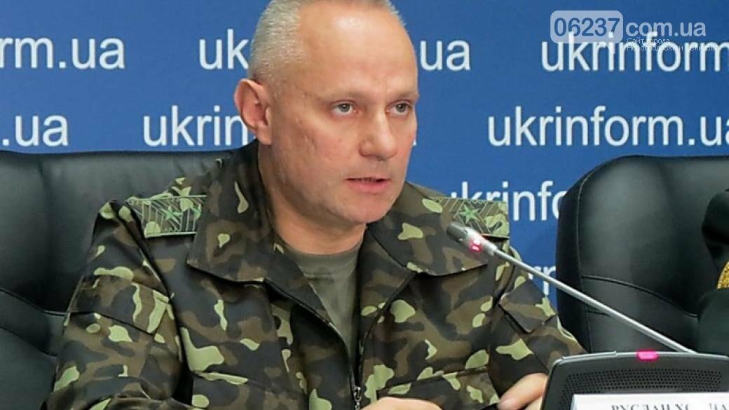 Глава Генштаба ВСУ рассказал о помощи Коломойского, фото-1