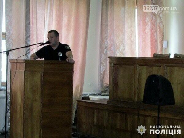 Начальник Селидовского отделения полиции рассказал о криминогенной обстановке в регионе, фото-1
