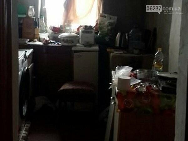 В Новогродовке показали, в каких условиях живут дети в «проблемных» семьях, фото-1