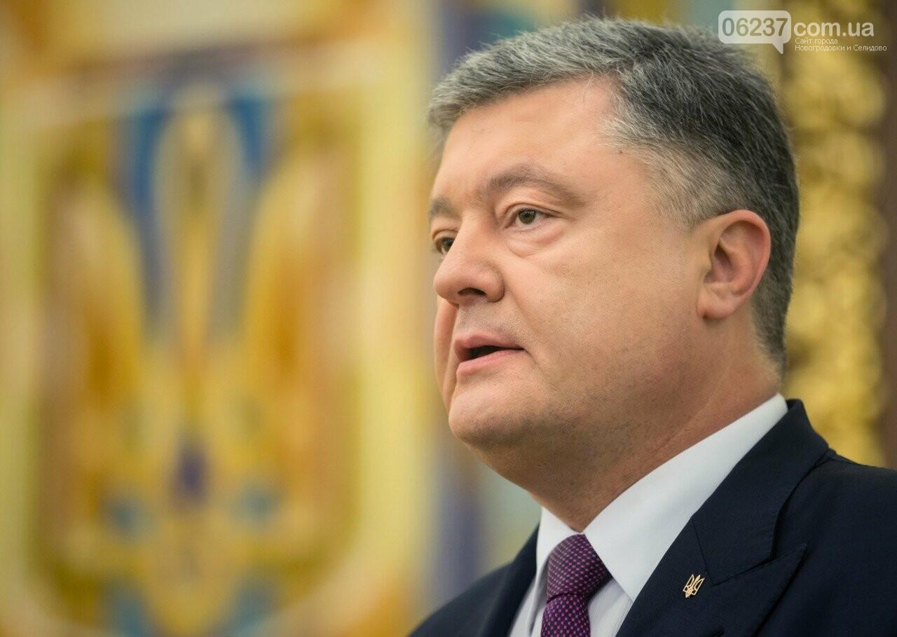 Подана петиция с просьбой присвоить Порошенко «Героя Украины», фото-1