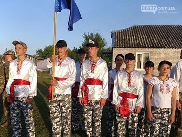 Школьники из Новогродовки приняли участие в областном этапе игры «Джура», фото-1