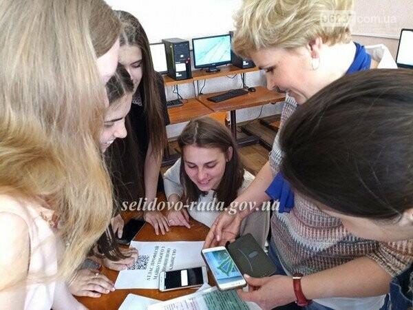 Селидовские школьники «прикоснулись» к миру профессий будущего, фото-1