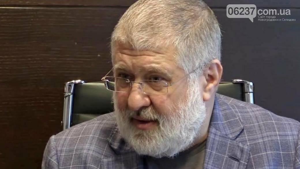 Коломойский заступился за Богдана, назначенного главой АП, фото-1