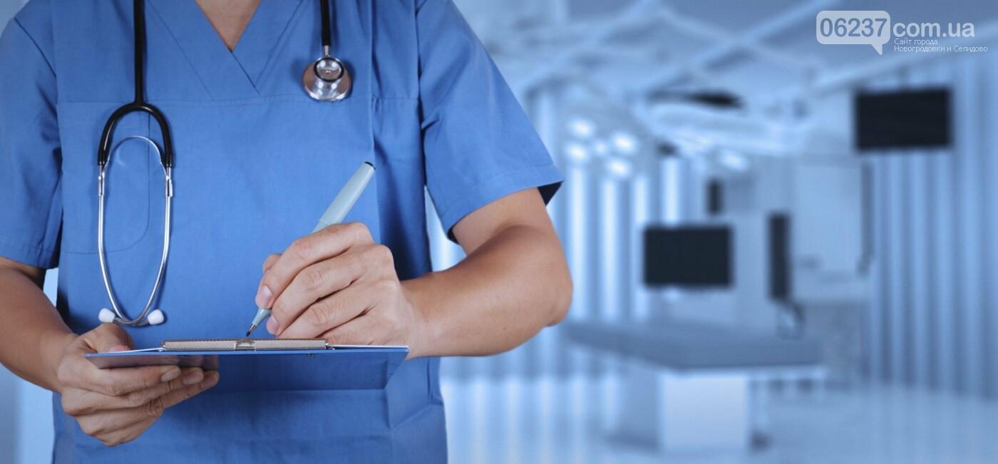 Бесплатную диагностику не запустят 1 июля: почему Минздрав откладывает программу, фото-1