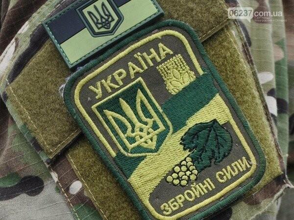 Военкомат опубликовал список дезертиров, проживающих в Селидово и соседних городах, фото-1
