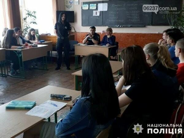Полицейские разъяснили селидовским школьникам их права и обязанности, фото-1