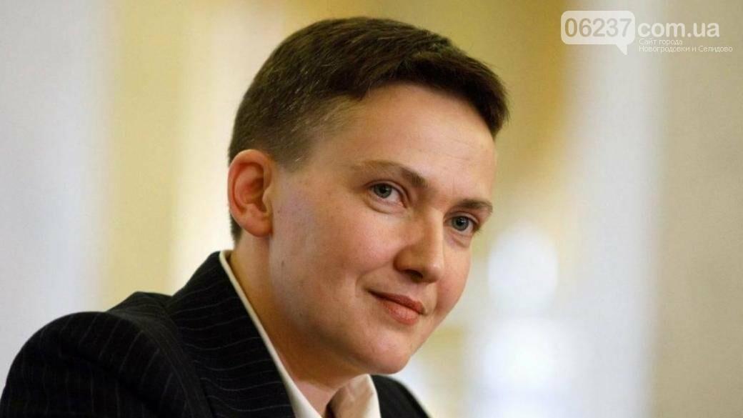 Савченко сделала неожиданное заявление о президентстве Зеленского, фото-1