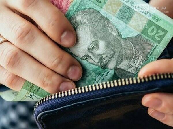 Сколько зарабатывают жители Донецкой области, фото-1