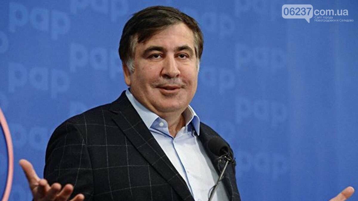 Саакашвили второй раз вернулся в Украину, фото-1