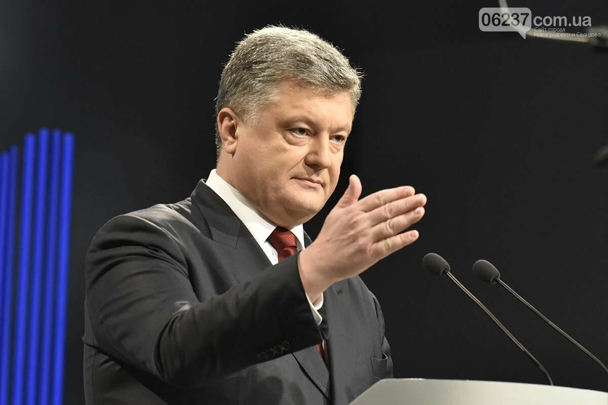 Порошенко передал на помощь армии 1,75 млн грн, фото-1